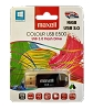 Maxell 16 GB Colour USB E500